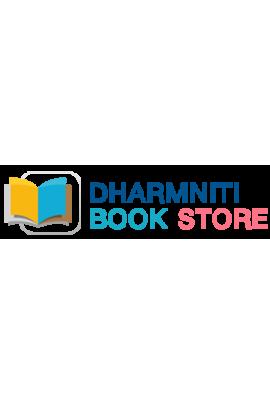 Dharmniti Book Store Online