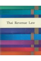 ประมวลรัษฎากรฉบับภาษาอังกฤษ Thai Revenue Law