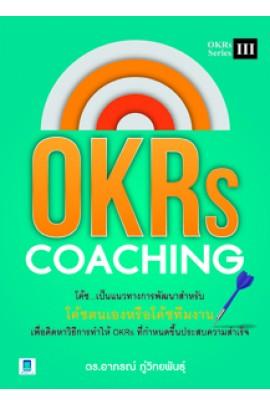 OKRs Coaching Series 3