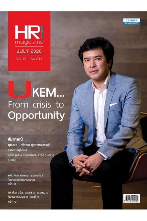 HR Society Magazine Thailand (ก.ค.63)