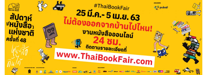 national-book-fair-48